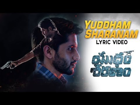 Yuddham-Sharanam-Full-Song-With-Lyrics