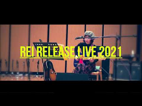 "02/14 Rei Release Tour 2021 ""SOUNDS of HONEY"" -the Band Set- Teaser #8"