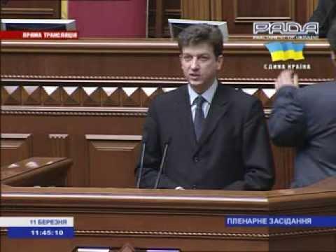 Виступ Олеся Донія на засіданні українського парламенту 11 березня 2014 року