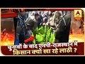 Rajasthan farmers still protesting over urea distribution | Ghanti Bajao