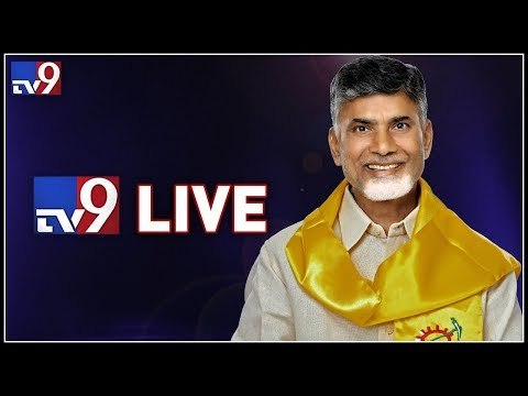 CM Chandrababu Press Meet LIVE@ Vijayawada- Exit Polls 2019