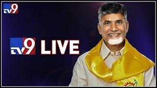 CM Chandrababu Press Meet LIVE@ Vijayawada- Exit Polls 201..