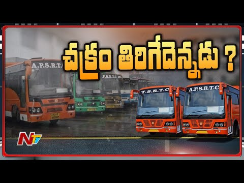 Commuters bear the brunt of non-resumption of RTC services between Telugu states
