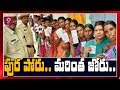 TS Municipal Polls 2020 Continues Peacefully In Khammam District | Prime9 news