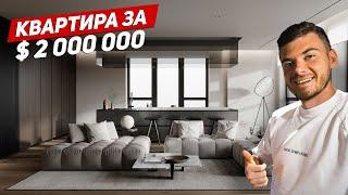 Обзор Однушки за $2 000 000 со Скалой на Стене