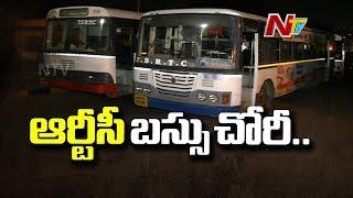 ఆర్టీసీ బస్సుని చోరీ చేసిన దొంగ | TSRTC Bus Stolen from CBS, Hyderabad | NTV