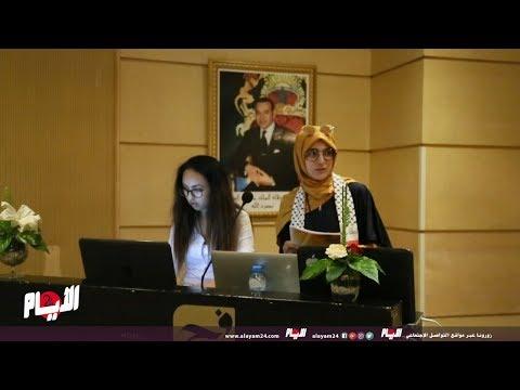 إنطلاق فعاليات الدورة السابعة للمؤتمر العربي للابتكار