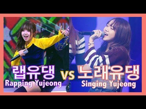 랩유댕vs노래유댕_Rapping Yoojung VS Singing Yoojung_아이오아이_최유정