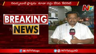 AP Cabinet gives Shock To CRDA Land Owners in Amaravati!..