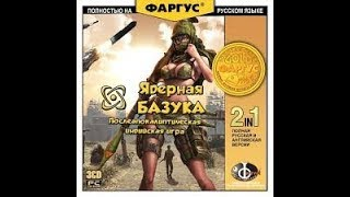 ATOM RPG: Post-apocalyptic indie game #1  Начало