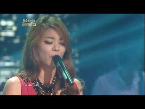 [HIT] 불후의명곡2-에일리(Ailee) - 하룻밤의 꿈.20120811