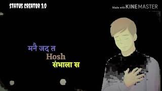 Brothers day Haryanvi whatsapp status 2019||latest Haryanvi whatsapp status||urgent yarr||status cre