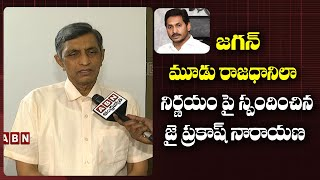 JP F 2 F Over CM Jagan Comments On 3 Capitals In AP..