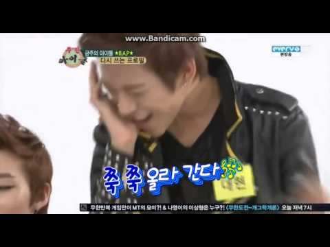 [ B.A.P ] Daehyun high note~~ @ Weekly Idol