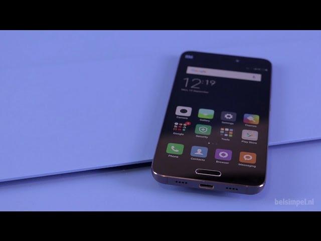 Belsimpel.nl-productvideo voor de Xiaomi Mi 5