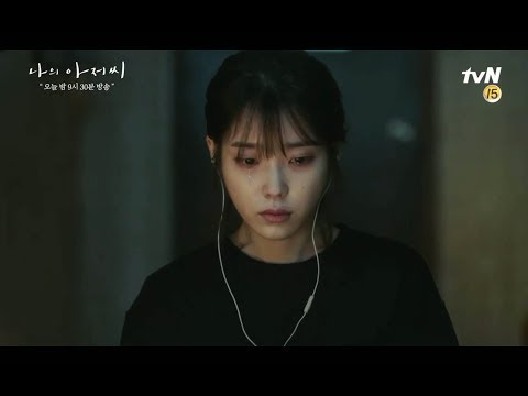 [FMV/中韓字幕] Sondia (손디아) - 어른 大人(Adult)「我的大叔OST Part 2 /나의 아저씨 OST Part 2/ My Mister」歌詞翻譯-中字