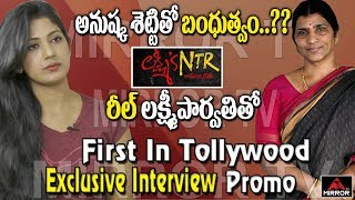 Yagna Shetty As Lakshmi Parvathi- Interview Promo- RGV Lak..