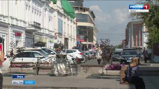 В Омске почти на сутки перекроют движение по улице Ленина