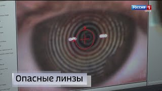 «Вести Омск», дневной эфир от 6 октября 2021 года