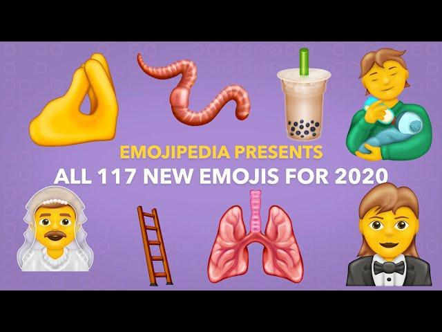 不知道就落伍了!2020最新Emoji出爐 珍珠奶茶、忍者都入列…