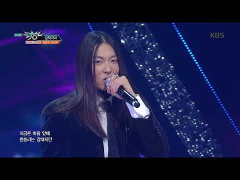 뮤직뱅크 Music Bank - 겁먹지마 - 장문복, 성현우 (Don't be afraid - Jang Moon bok, Seong hyun woo).20171208