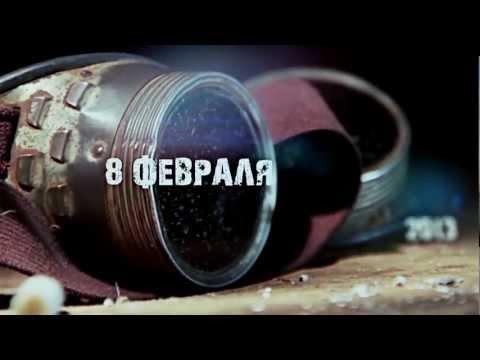 КАГОРТА - Приглашение на Рем Диггу (Ярославль 08.02.2013)