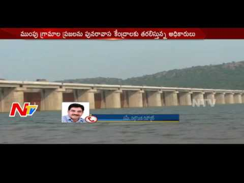 Flood waters flowing into Pulichintala project; evacuation