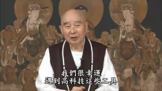 Kinh Vô Lượng Thọ Tinh Hoa tập 6 - Pháp Sư Tịnh Không