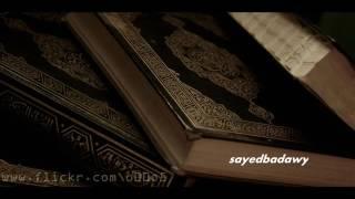 سورة يوسف مصطفى اسماعيل تسجيلات الاذاعة المصرية     -