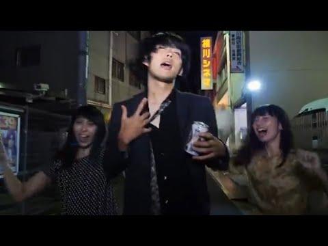 南風とクジラ 燃ゆる若人よ Music Video --short ver.--