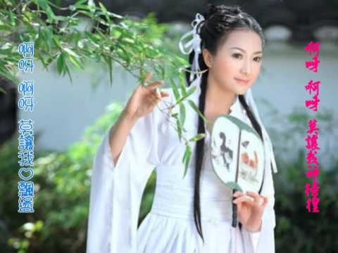 山嵐細霏-蕃茄姑娘蕭孋珠1978踩在夕陽裡