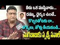 Prudhvi Raj comments on Pawan Kalyan and Naga Babu-Interview