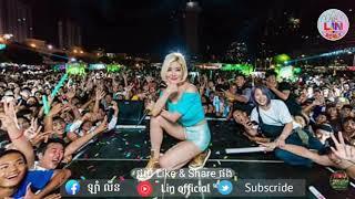 បទនេះកំពុងតែល្បីខ្លាំងក្នុង Tik Tok New melody remix 2019 Break mix bek sloy 2018