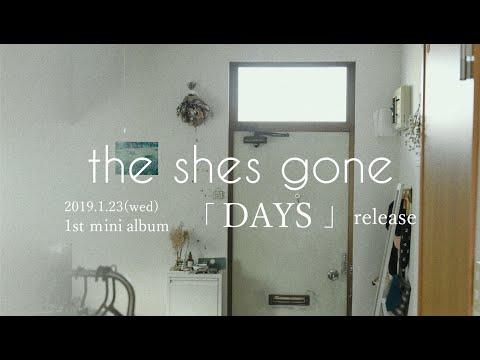 the shes gone 1st mini album 「DAYS」ティーザー