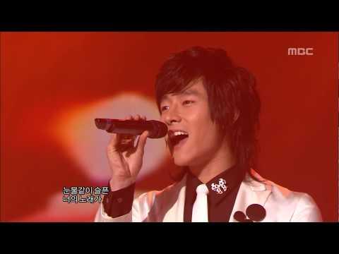 PARAN - Habitually, 파란 - 습관처럼, Music Core 20060225