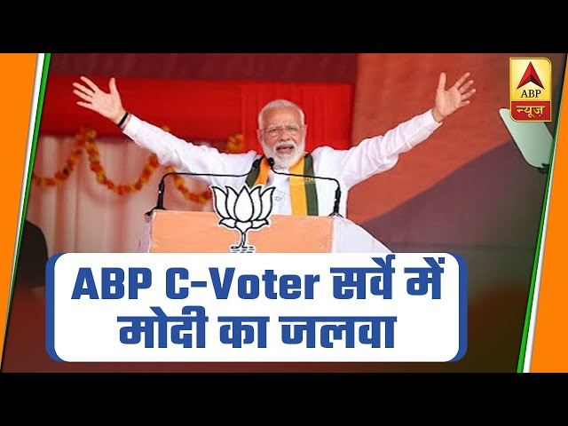 Desh Ka Mood l 70% Respondents Prefer Narendra Modi As PM | ABP News