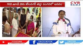 Telangana CM KCR says PV Narasimha Rao a 360 degree person..