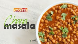 Chana Masala | Ventuno Home Cooking - VEGAN