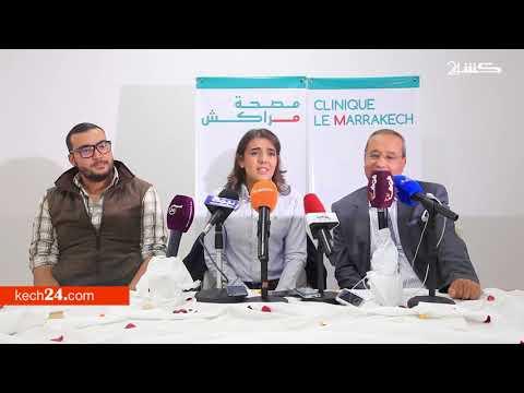 """""""شاهد اسم ضحية هجوم مراكش وتفاصيل """"نجاتها من الموت"""