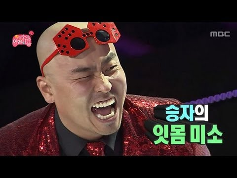 Infinite Challenge, Composer Myeong-su(3), #14, 박명수의 어떤가요(3) 20130105