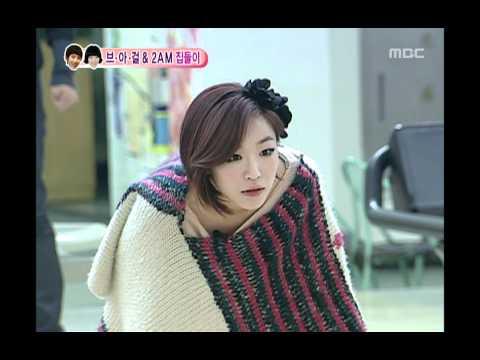 우리 결혼했어요 - We got Married, Jo Kwon, Ga-in(22) #08, 조권-가인(22) 20100313