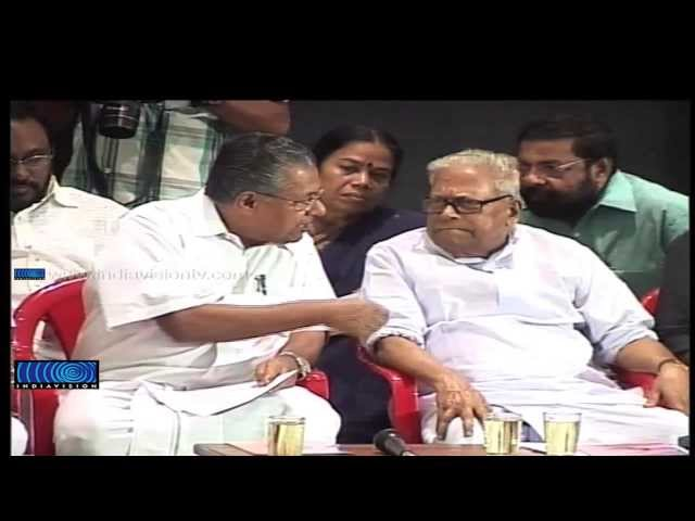 VS, Pinarayi share stage after long time