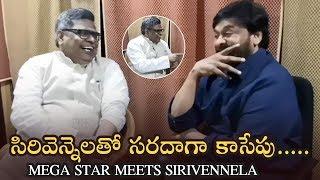 Chiranjeevi Meets Sirivennela Seetharama Sastry; Shares Em..