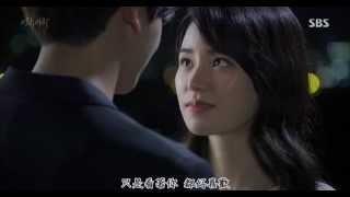 上流社會 朴炯植 - You're My Love MV YouTube 影片