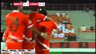 عجمان 1 : 0 الإمارات  دوري المحترفين الإماراتي