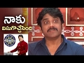 Nagarjuna reveals why he wanted to end 'Meelo Evaru...'..