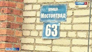 В Кировском округе омичи уже несколько лет живут без управляющей компании