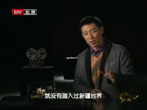 Wang Luobin 西部歌王王洛宾传奇
