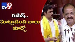 Rajya Sabha: Venkaiah Naidu Interrupts CM Ramesh's AP Spec..