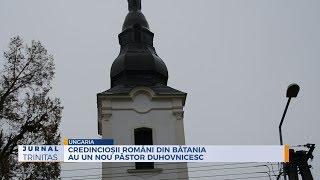 Credinciosii romani din Batania au un nou pastor duhovnicesc